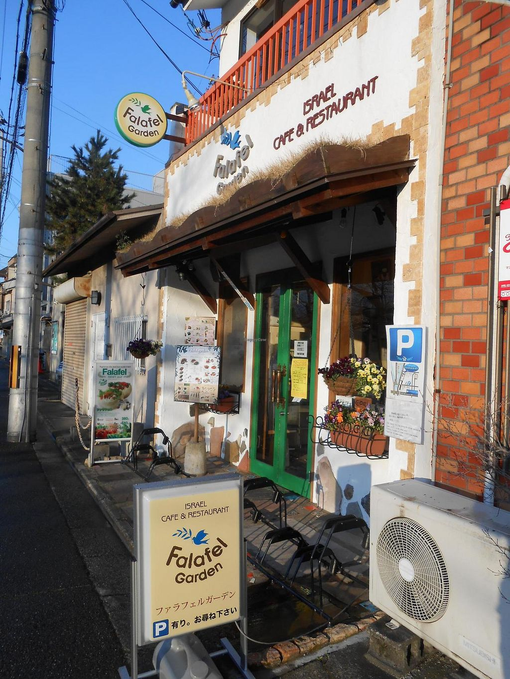 """Photo of Falafel Garden  by <a href=""""/members/profile/Den28"""">Den28</a> <br/>Falafel Garden <br/> June 7, 2015  - <a href='/contact/abuse/image/26257/105077'>Report</a>"""