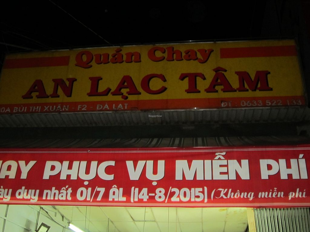 "Photo of An Lac Tam  by <a href=""/members/profile/IanSmith"">IanSmith</a> <br/>signage over the front of the restaurant <br/> September 25, 2015  - <a href='/contact/abuse/image/26442/119025'>Report</a>"