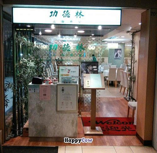 "Photo of CLOSED: Kung Tak Lam - Shatin  by <a href=""/members/profile/RovingRodent"">RovingRodent</a> <br/>Entrance <br/> November 11, 2013  - <a href='/contact/abuse/image/26993/58343'>Report</a>"