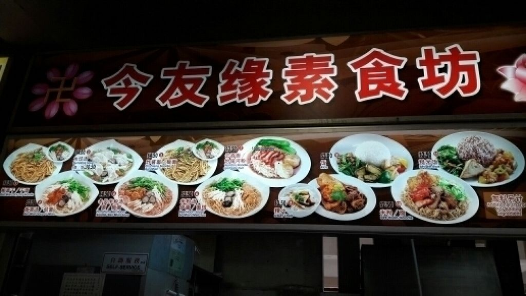 """Photo of Jin You Yuan - Healthy Vegetarian  by <a href=""""/members/profile/Mole%20Mole"""">Mole Mole</a> <br/>menu <br/> August 8, 2016  - <a href='/contact/abuse/image/27048/166814'>Report</a>"""