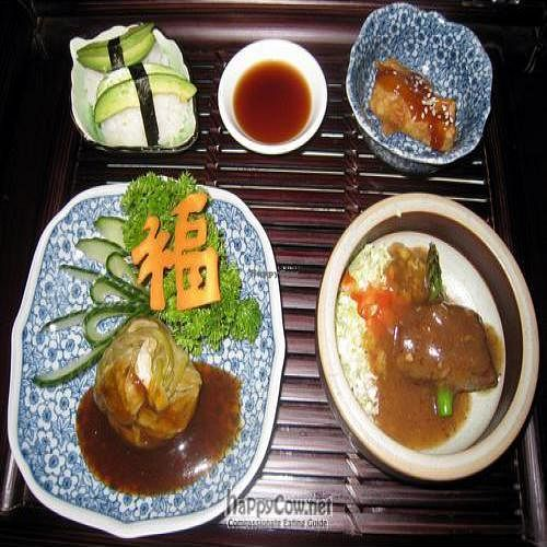 "Photo of CLOSED: Zen Gardens - Quebec  by <a href=""/members/profile/kennyp353"">kennyp353</a> <br/>My main course. The carrot reads 'good luck'! <br/> August 3, 2008  - <a href='/contact/abuse/image/2754/916'>Report</a>"
