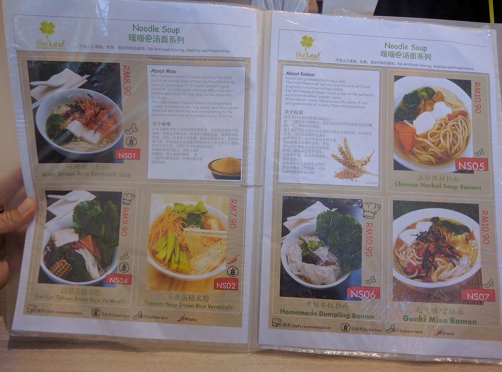 """Photo of The Leaf Healthy House  by <a href=""""/members/profile/Summer_Tan"""">Summer_Tan</a> <br/>Menu (6/11) <br/> January 31, 2018  - <a href='/contact/abuse/image/27692/353264'>Report</a>"""