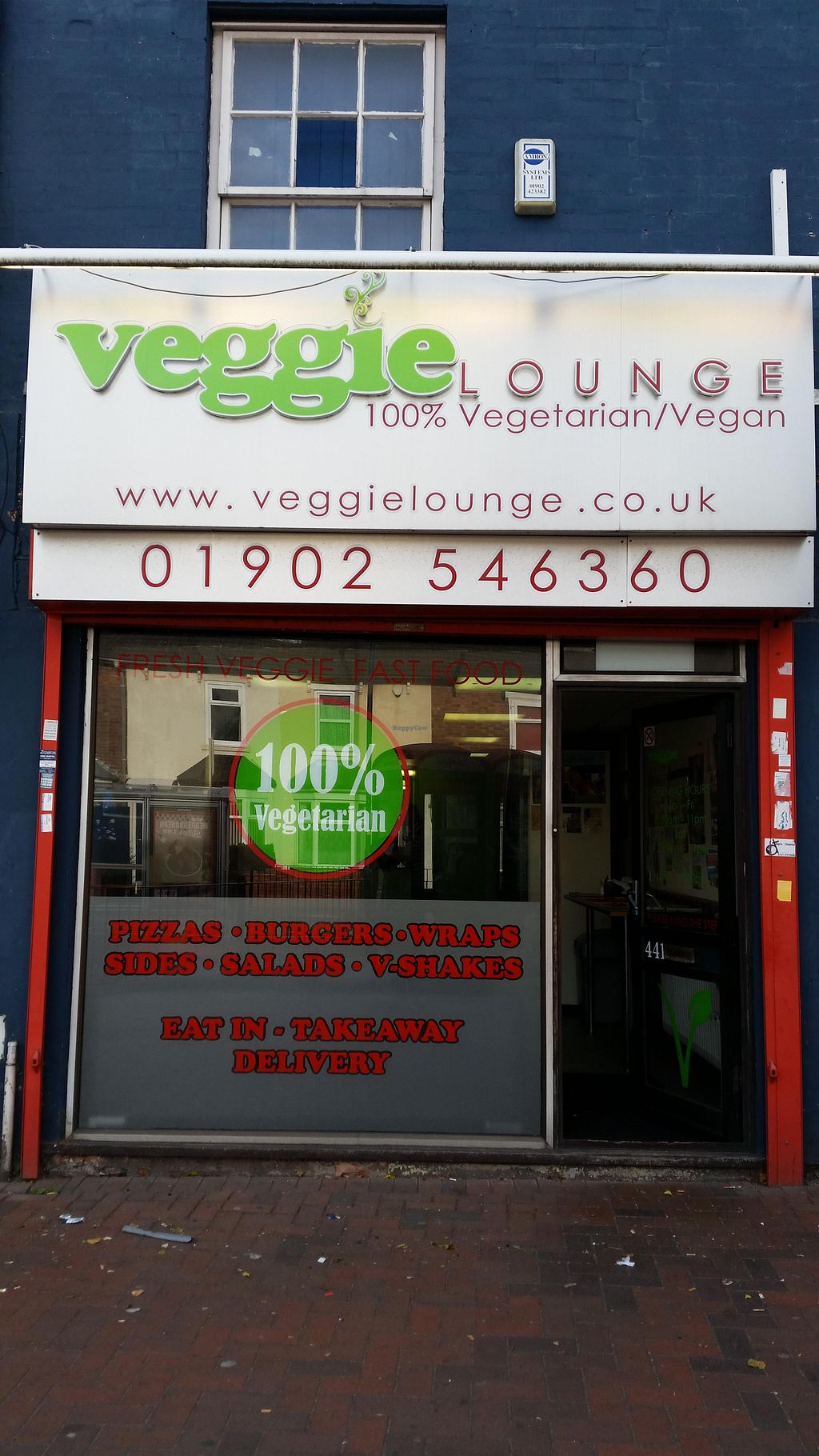 """Photo of Veggie Lounge  by <a href=""""/members/profile/konlish"""">konlish</a> <br/>Outside <br/> August 2, 2015  - <a href='/contact/abuse/image/27845/112002'>Report</a>"""