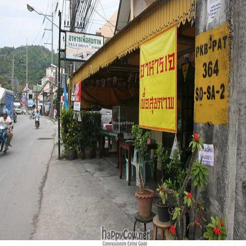"""Photo of Vegetarian Food - Patong  by <a href=""""/members/profile/terrorfearor"""">terrorfearor</a> <br/>What you'll see outside the restaraunt. (Keep an eye out for the 'jey' flag on the drive into town on your left) <br/> August 19, 2011  - <a href='/contact/abuse/image/27964/10204'>Report</a>"""