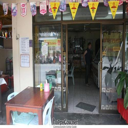 """Photo of Vegetarian Food - Patong  by <a href=""""/members/profile/terrorfearor"""">terrorfearor</a> <br/>The doorway <br/> August 19, 2011  - <a href='/contact/abuse/image/27964/10205'>Report</a>"""