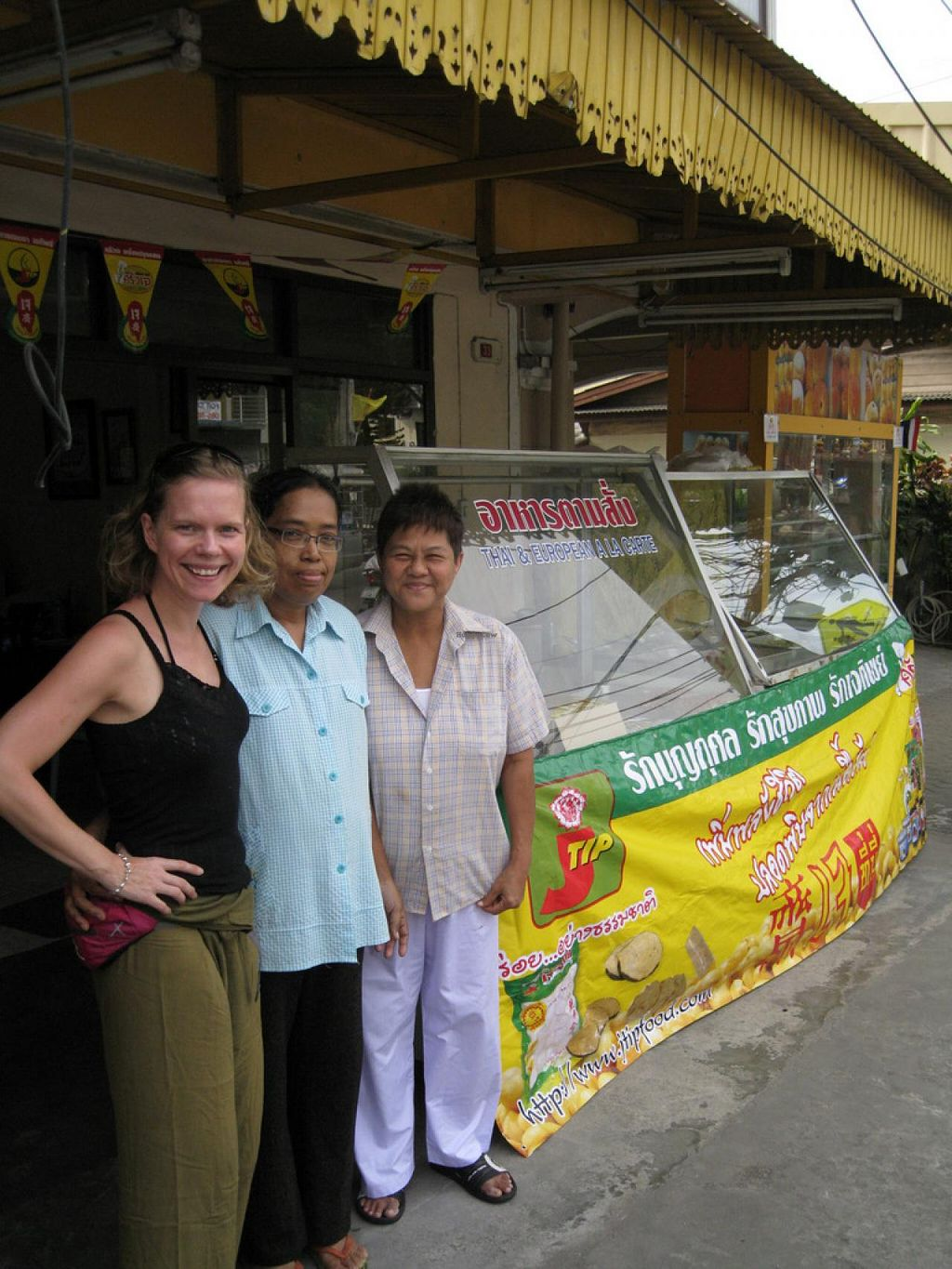 """Photo of Vegetarian Food - Patong  by <a href=""""/members/profile/KasperHansen"""">KasperHansen</a> <br/>They even agreed to get their picture taken outside their shop - maybe you can recognise it easier <br/> January 7, 2014  - <a href='/contact/abuse/image/27964/62028'>Report</a>"""