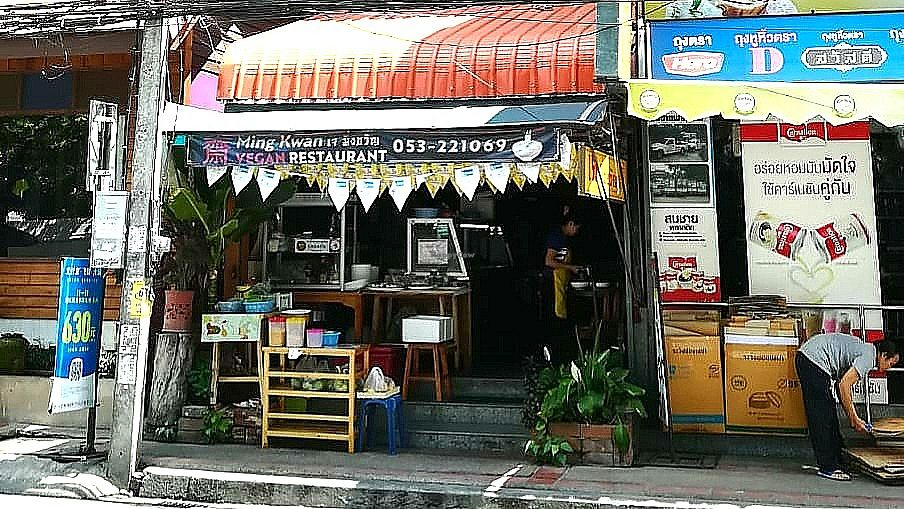 """Photo of Ming Kwan  by <a href=""""/members/profile/ChoyYuen"""">ChoyYuen</a> <br/>Image of shopfront. It's actually a VEGAN restaurant <br/> May 24, 2018  - <a href='/contact/abuse/image/28009/404240'>Report</a>"""