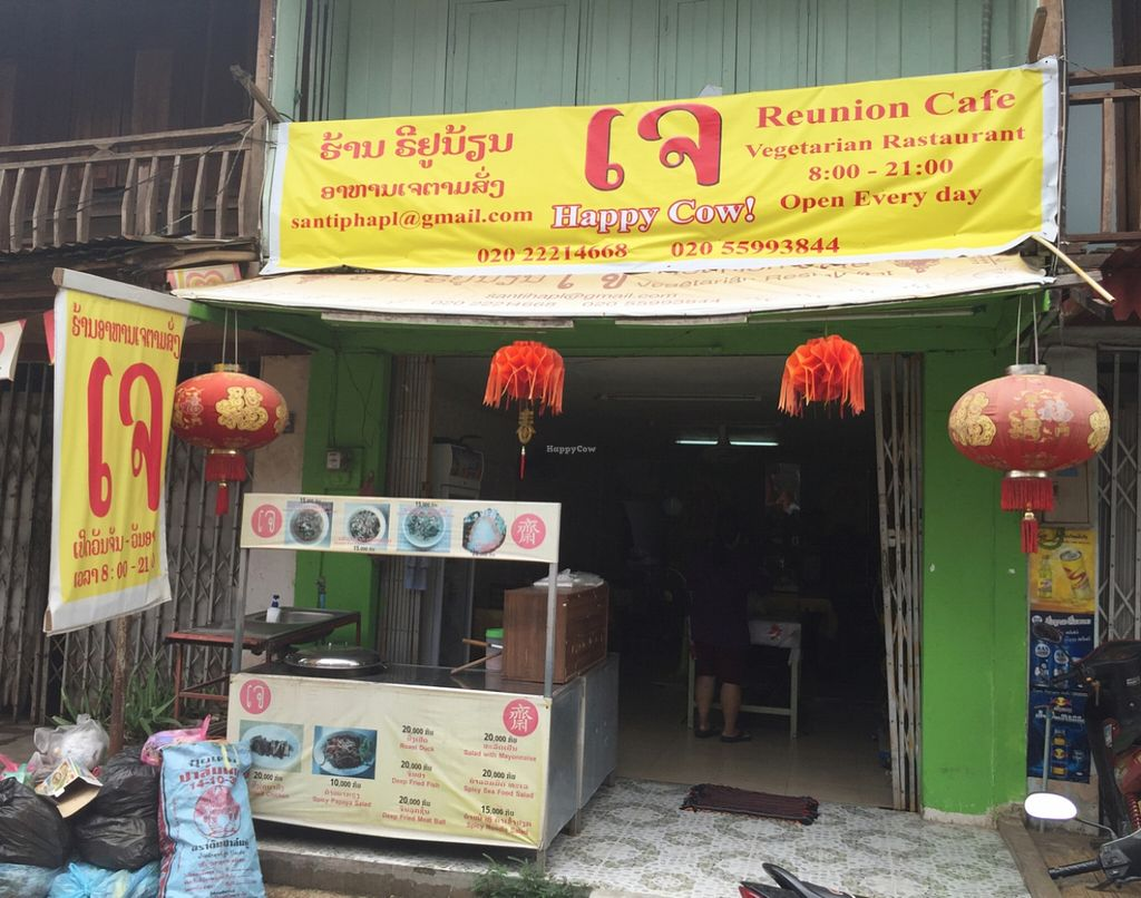 """Photo of Reunion Cafe  by <a href=""""/members/profile/MyVegetarianWorld"""">MyVegetarianWorld</a> <br/>storefront <br/> May 23, 2016  - <a href='/contact/abuse/image/28301/150596'>Report</a>"""