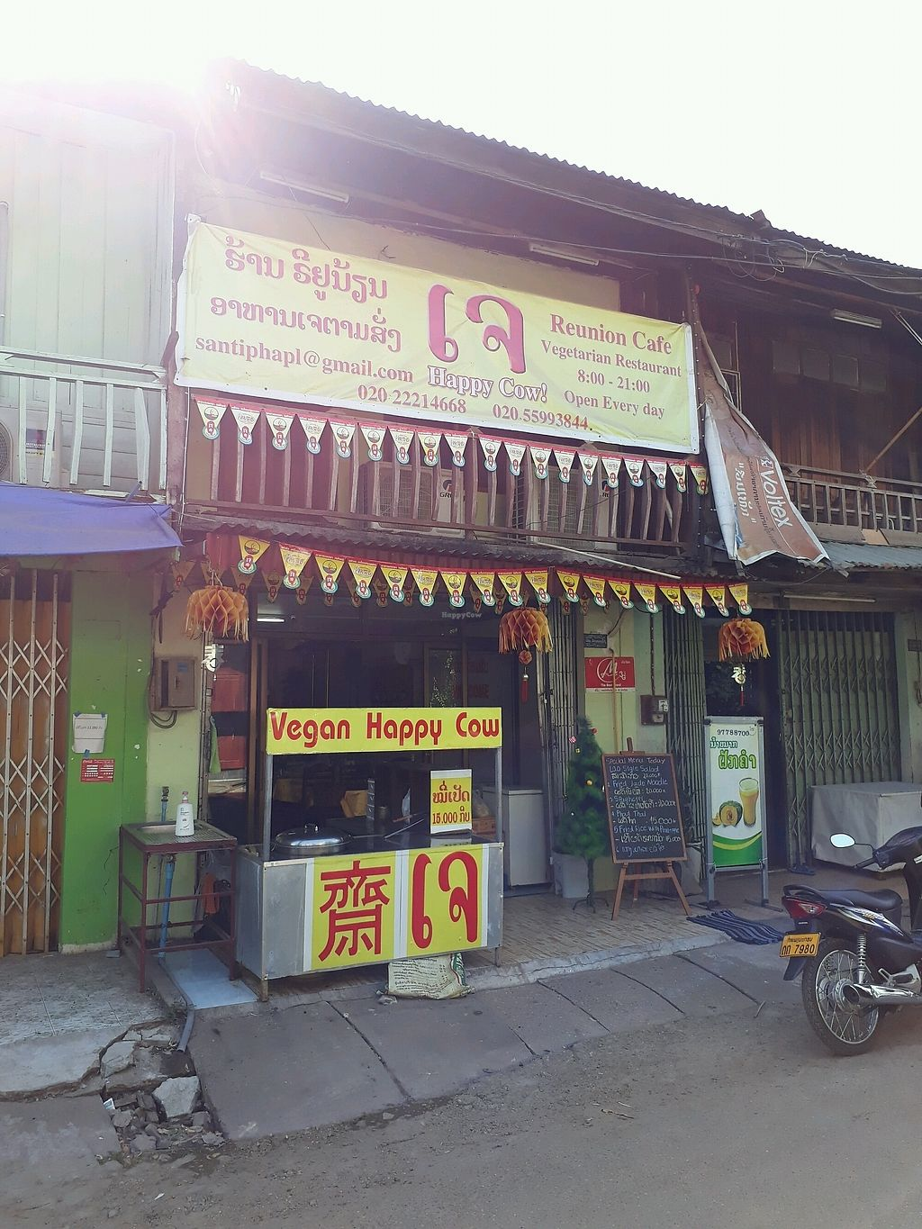 """Photo of Reunion Cafe  by <a href=""""/members/profile/LilacHippy"""">LilacHippy</a> <br/>Outside Restaurant <br/> December 19, 2017  - <a href='/contact/abuse/image/28301/337281'>Report</a>"""