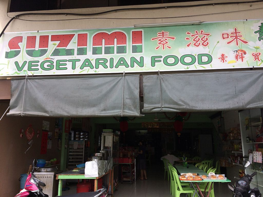 """Photo of Suzumi Vegetarian Food  by <a href=""""/members/profile/Astrocake"""">Astrocake</a> <br/>Outside  <br/> February 3, 2018  - <a href='/contact/abuse/image/28536/354374'>Report</a>"""