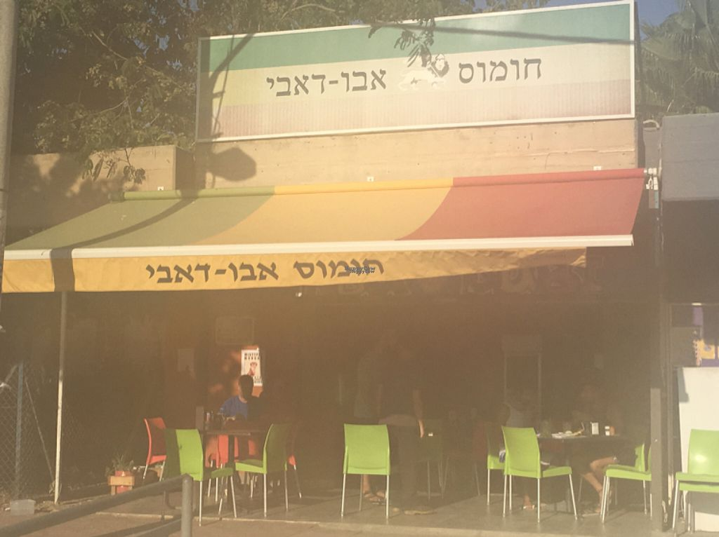 """Photo of Abu Dhabi Hummus Bar  by <a href=""""/members/profile/daroff"""">daroff</a> <br/>exterior <br/> August 14, 2016  - <a href='/contact/abuse/image/28610/168711'>Report</a>"""