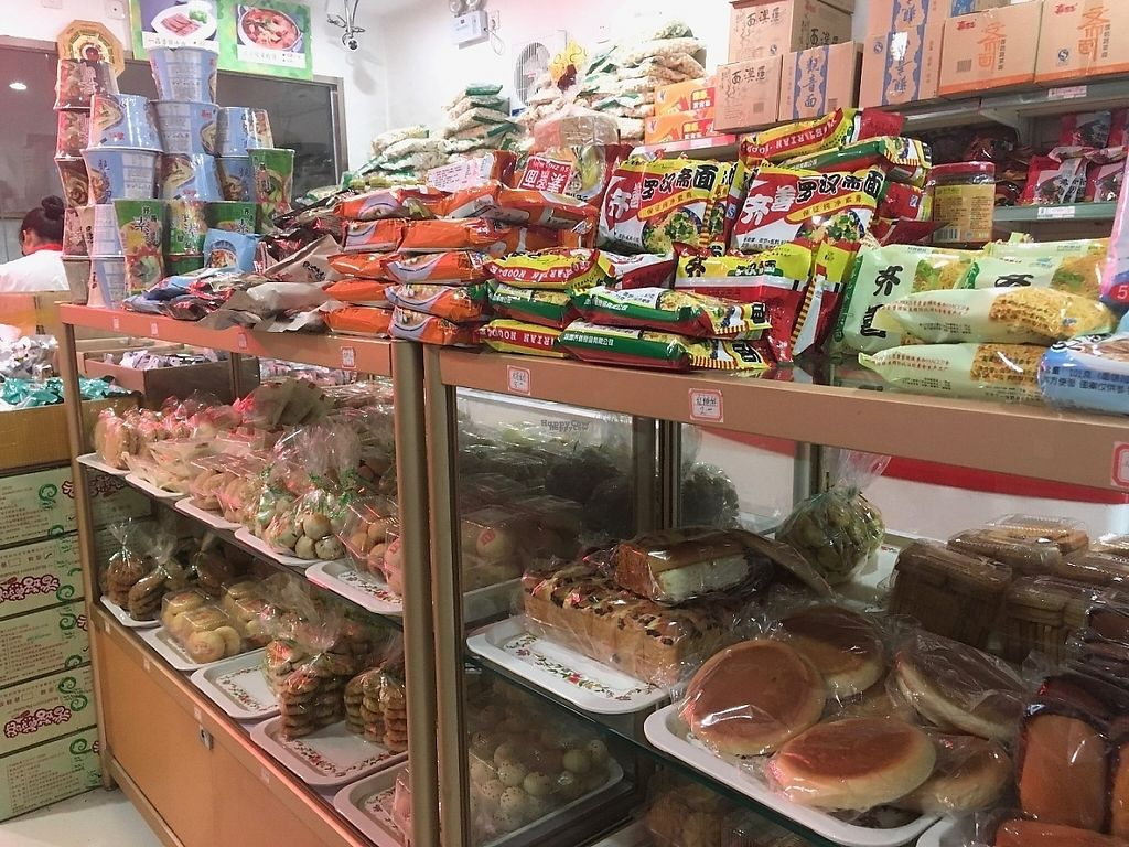 """Photo of Beijing Zheng Long Zhai Vegetarian  by <a href=""""/members/profile/jojoinbrighton"""">jojoinbrighton</a> <br/>Inside <br/> April 24, 2017  - <a href='/contact/abuse/image/28635/251751'>Report</a>"""