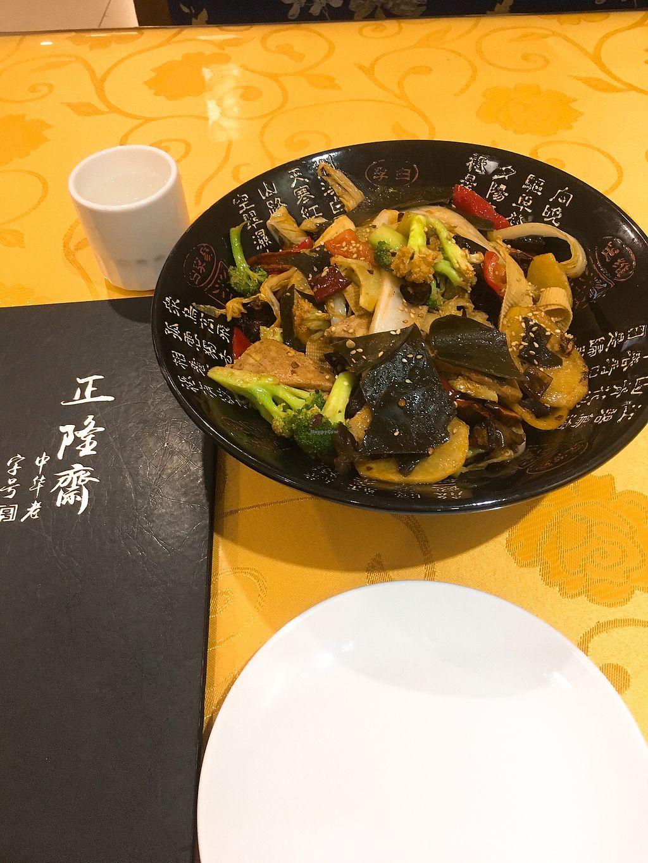 "Photo of Beijing Zheng Long Zhai Vegetarian  by <a href=""/members/profile/FionaJacChen"">FionaJacChen</a> <br/>spicy vegi pot(Ma La Xiang Guo) <br/> July 18, 2017  - <a href='/contact/abuse/image/28635/281683'>Report</a>"