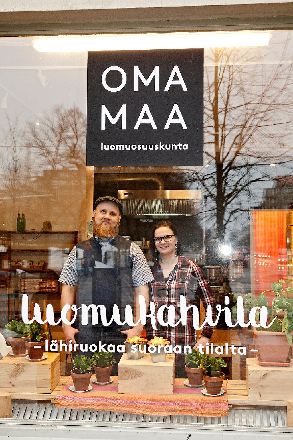 "Photo of Oma Maa  by <a href=""/members/profile/Sakuru"">Sakuru</a> <br/>Restaurant seen from outside <br/> April 10, 2017  - <a href='/contact/abuse/image/28699/246679'>Report</a>"