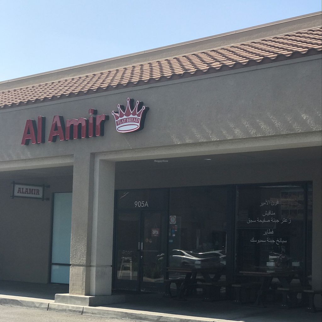 """Photo of Al Amir Bakery  by <a href=""""/members/profile/xmrfigx"""">xmrfigx</a> <br/>Lots of indoor and outdoor seating <br/> June 1, 2017  - <a href='/contact/abuse/image/28816/264909'>Report</a>"""