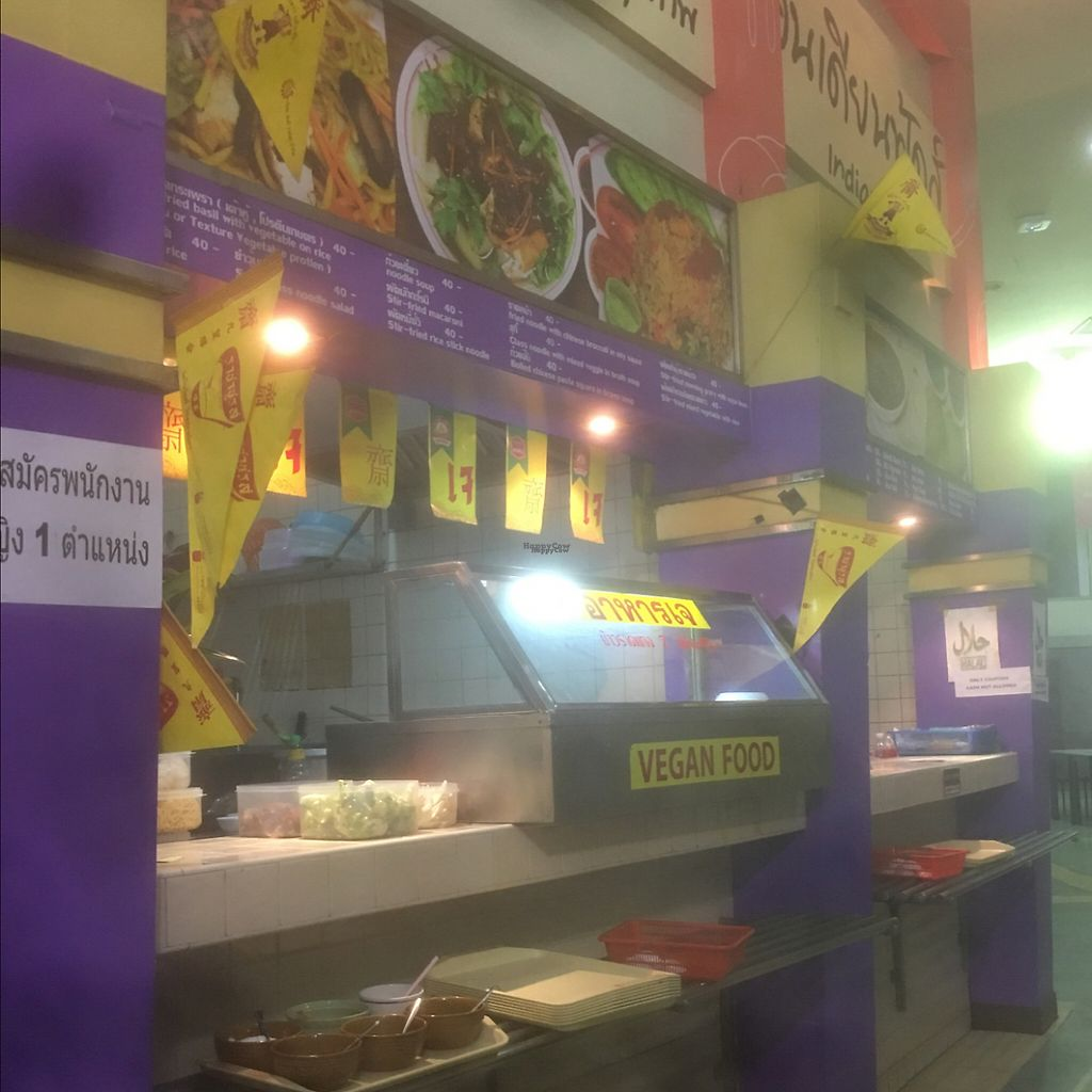 """Photo of Bobae Tower Food Court  by <a href=""""/members/profile/Lukecutforth"""">Lukecutforth</a> <br/>vegan food stall <br/> January 20, 2017  - <a href='/contact/abuse/image/28821/213478'>Report</a>"""