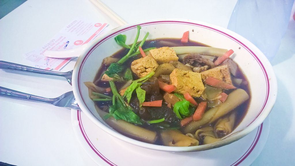 """Photo of Bobae Tower Food Court  by <a href=""""/members/profile/tofu-n-beer"""">tofu-n-beer</a> <br/>Mushroom soup with tofu and noodle squares <br/> December 9, 2017  - <a href='/contact/abuse/image/28821/333822'>Report</a>"""
