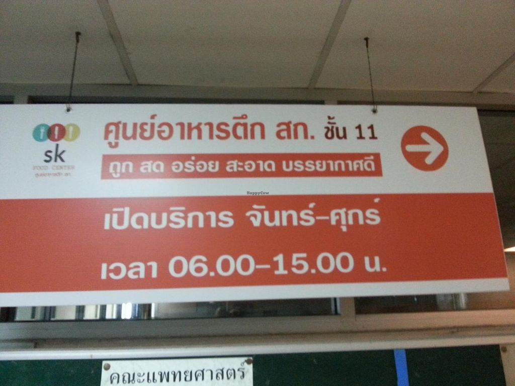 """Photo of CLOSED: Chulalongkorn Hospital Food Court  by <a href=""""/members/profile/PreciousJamesPowell"""">PreciousJamesPowell</a> <br/>Hours, sign says 6am-3pm but a doctor told me best to come before 2pm <br/> March 19, 2015  - <a href='/contact/abuse/image/28822/96125'>Report</a>"""