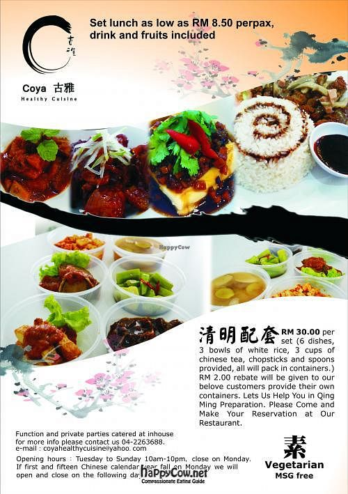 """Photo of Coya Healthy Cuisine  by <a href=""""/members/profile/william79"""">william79</a> <br/>Qing Ming respect ancestor package <br/> March 3, 2012  - <a href='/contact/abuse/image/28870/29107'>Report</a>"""