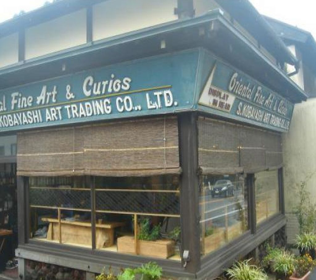 """Photo of Yasai Cafe Meguri  by <a href=""""/members/profile/Ricardo"""">Ricardo</a> <br/>The place from outside. Since it doesn't have any big advertisement or sign, it should be useful <br/> October 30, 2011  - <a href='/contact/abuse/image/28944/188548'>Report</a>"""