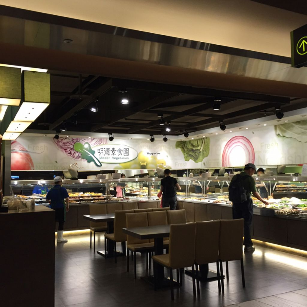 """Photo of Minder Vegetarian - Q Square Mall  by <a href=""""/members/profile/suzagord"""">suzagord</a> <br/>view from the food court  <br/> June 7, 2016  - <a href='/contact/abuse/image/29036/152662'>Report</a>"""