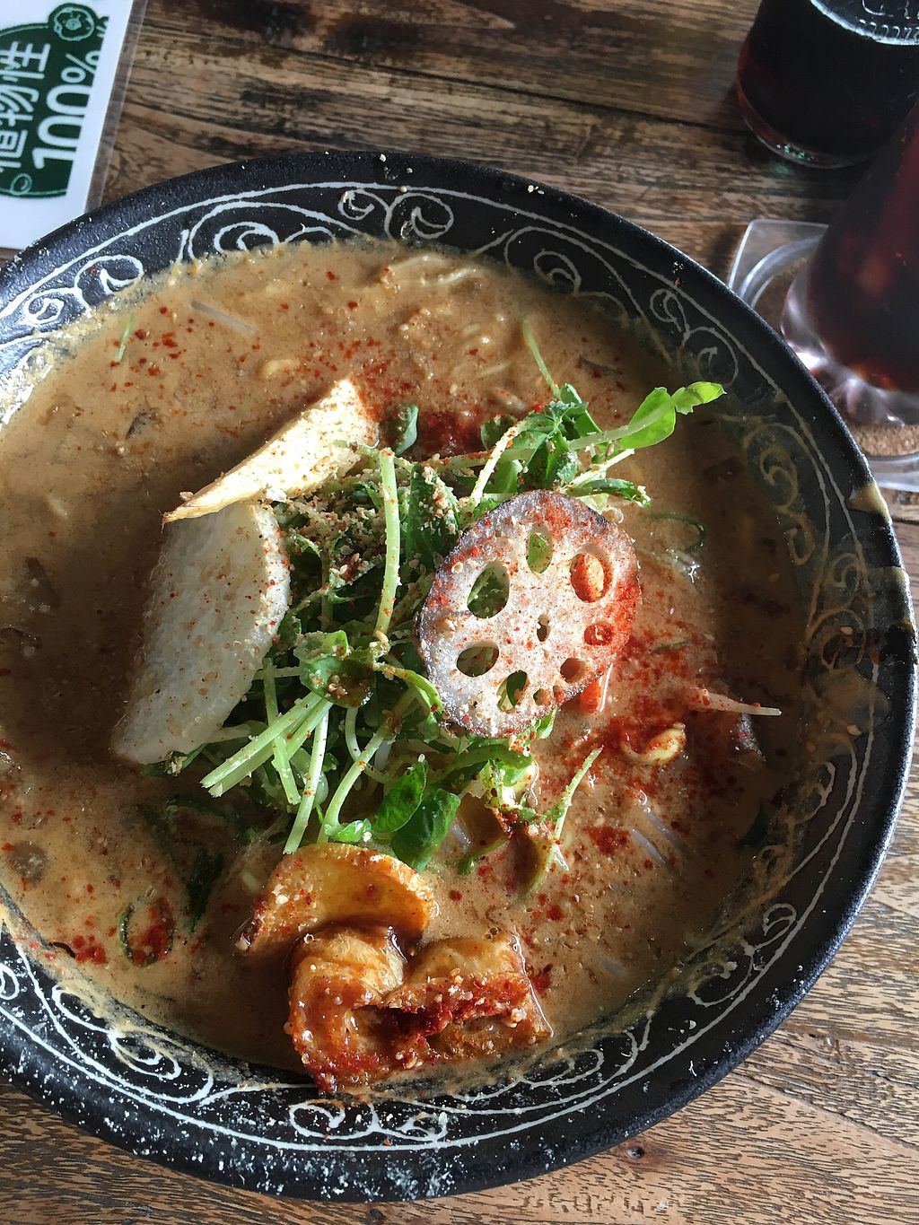 """Photo of Vegans Cafe and Restaurant  by <a href=""""/members/profile/BecBarke"""">BecBarke</a> <br/>Miso Ramen!  <br/> April 21, 2018  - <a href='/contact/abuse/image/29114/388835'>Report</a>"""