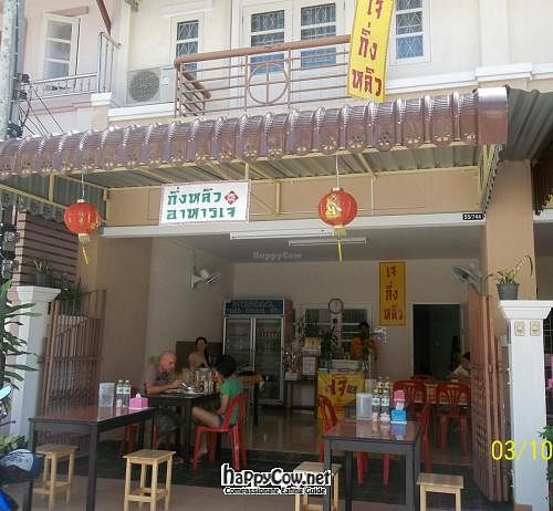 """Photo of Kingliew  by <a href=""""/members/profile/dimitri"""">dimitri</a> <br/> March 10, 2012  - <a href='/contact/abuse/image/29349/29252'>Report</a>"""