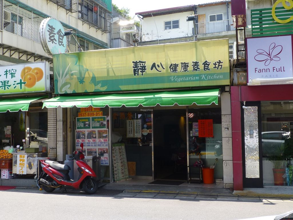 """Photo of Vegetarian Kitchen  by <a href=""""/members/profile/steveveg"""">steveveg</a> <br/>View from street <br/> April 4, 2016  - <a href='/contact/abuse/image/29634/142701'>Report</a>"""