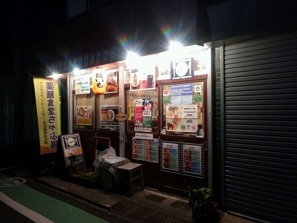 "Photo of Yakuzenshokudo Chabuzen  by <a href=""/members/profile/dreadjohn"">dreadjohn</a> <br/>the front at night <br/> January 15, 2018  - <a href='/contact/abuse/image/29862/346818'>Report</a>"