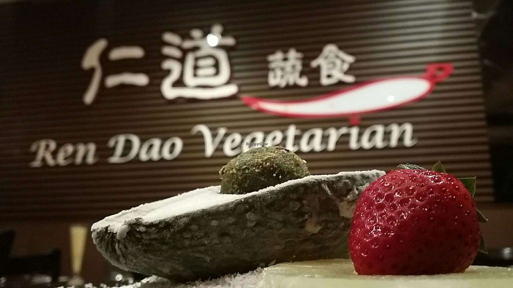 """Photo of Ren Dao Asian Vegetarian  by <a href=""""/members/profile/veganbliss"""">veganbliss</a> <br/>Icevocado with fruit <br/> August 14, 2015  - <a href='/contact/abuse/image/30460/113612'>Report</a>"""