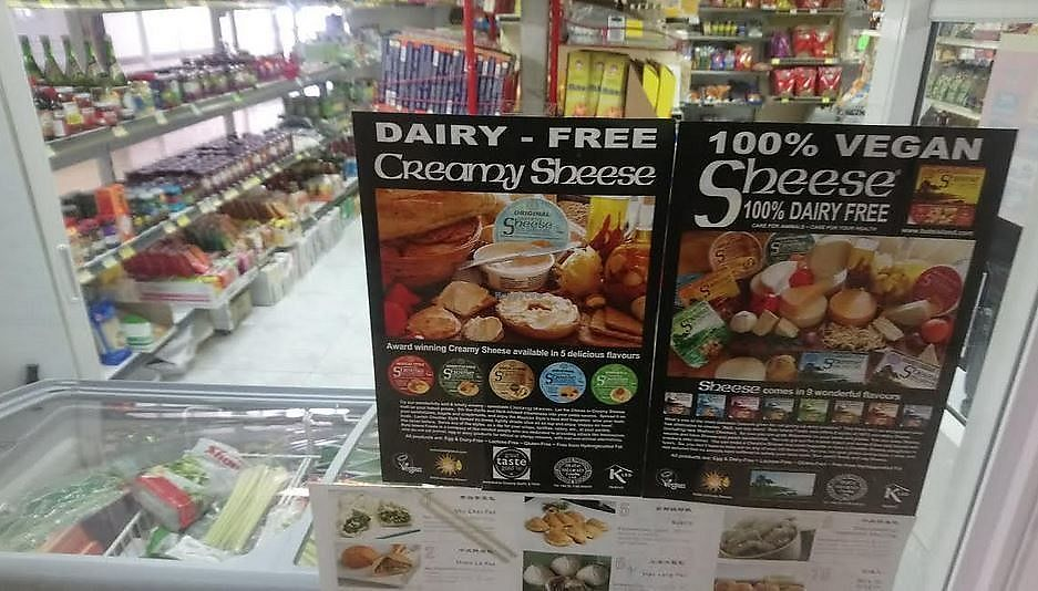 "Photo of Valiram Supermarket  by <a href=""/members/profile/daniel.rolke"">daniel.rolke</a> <br/>Sheese (Vegan cheese) from Bute Island available <br/> February 23, 2018  - <a href='/contact/abuse/image/30552/362843'>Report</a>"