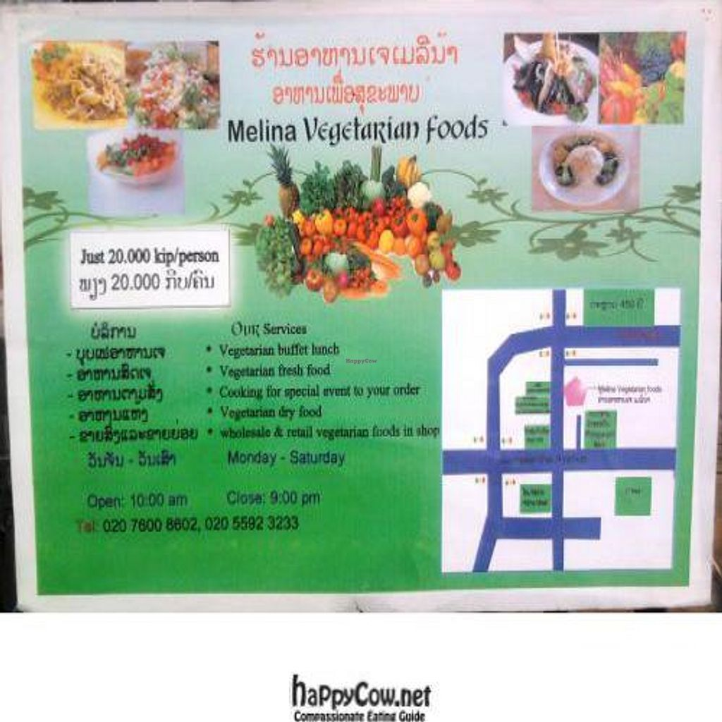 """Photo of CLOSED: Melina Vegetarian Foods  by <a href=""""/members/profile/Tim%20Denny"""">Tim Denny</a> <br/>map and store info <br/> February 12, 2012  - <a href='/contact/abuse/image/30561/28291'>Report</a>"""