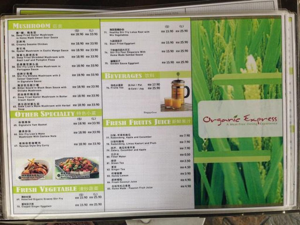 """Photo of Organic Express  by <a href=""""/members/profile/AndyT"""">AndyT</a> <br/>Menu page 1 <br/> April 4, 2014  - <a href='/contact/abuse/image/30594/67042'>Report</a>"""