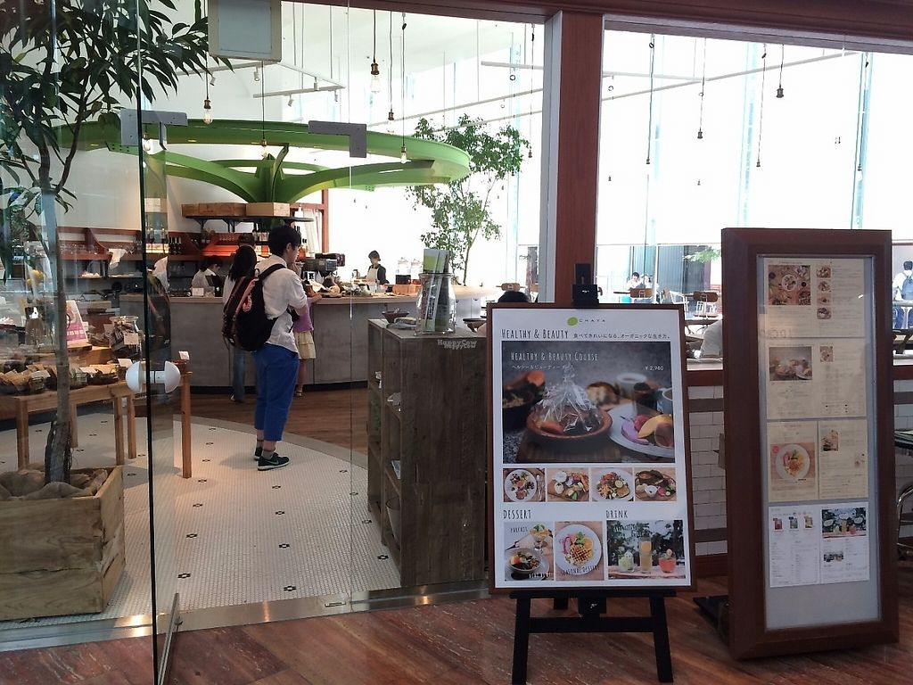 """Photo of Chaya Macrobiotics - Shiodome  by <a href=""""/members/profile/Taiki"""">Taiki</a> <br/>Outside <br/> February 16, 2017  - <a href='/contact/abuse/image/31179/227056'>Report</a>"""