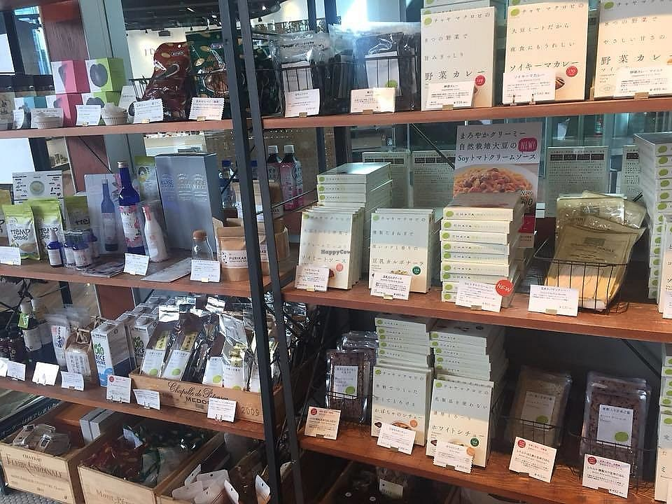 """Photo of Chaya Macrobiotics - Shiodome  by <a href=""""/members/profile/StarKodama"""">StarKodama</a> <br/>Exit thru the gift shop <br/> March 8, 2018  - <a href='/contact/abuse/image/31179/368159'>Report</a>"""