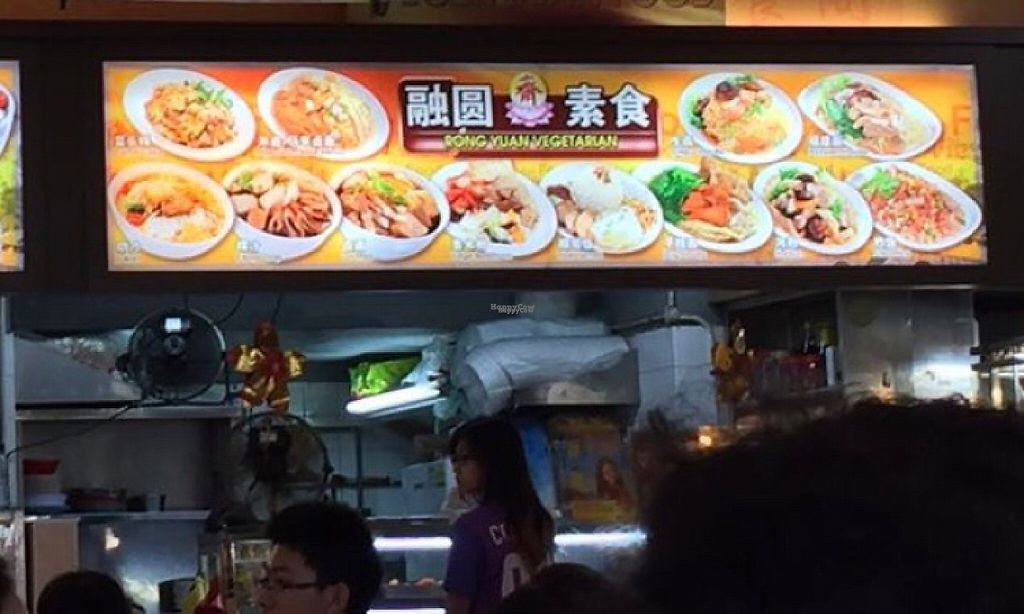 """Photo of Rong Yuan Food Stall  by <a href=""""/members/profile/Pearlypearl"""">Pearlypearl</a> <br/>Daily specials are also available.  <br/> November 12, 2016  - <a href='/contact/abuse/image/31517/188866'>Report</a>"""