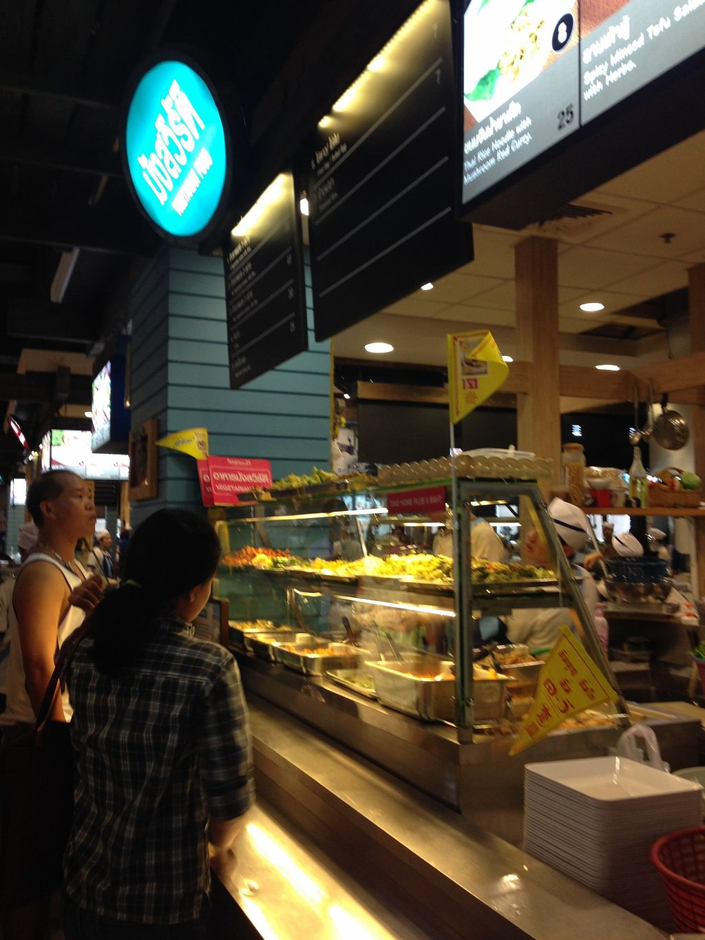 "Photo of Terminal 21 - Veg Stall Food Court  by <a href=""/members/profile/Stevie"">Stevie</a> <br/>4 <br/> October 24, 2015  - <a href='/contact/abuse/image/31708/122460'>Report</a>"