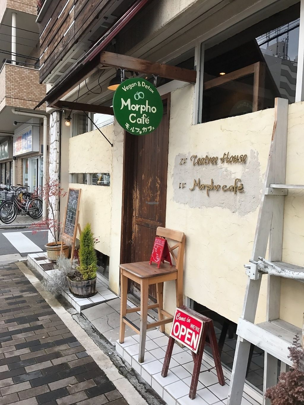 """Photo of Morpho Cafe  by <a href=""""/members/profile/Kevtool"""">Kevtool</a> <br/>Entrance <br/> March 8, 2017  - <a href='/contact/abuse/image/32107/234100'>Report</a>"""