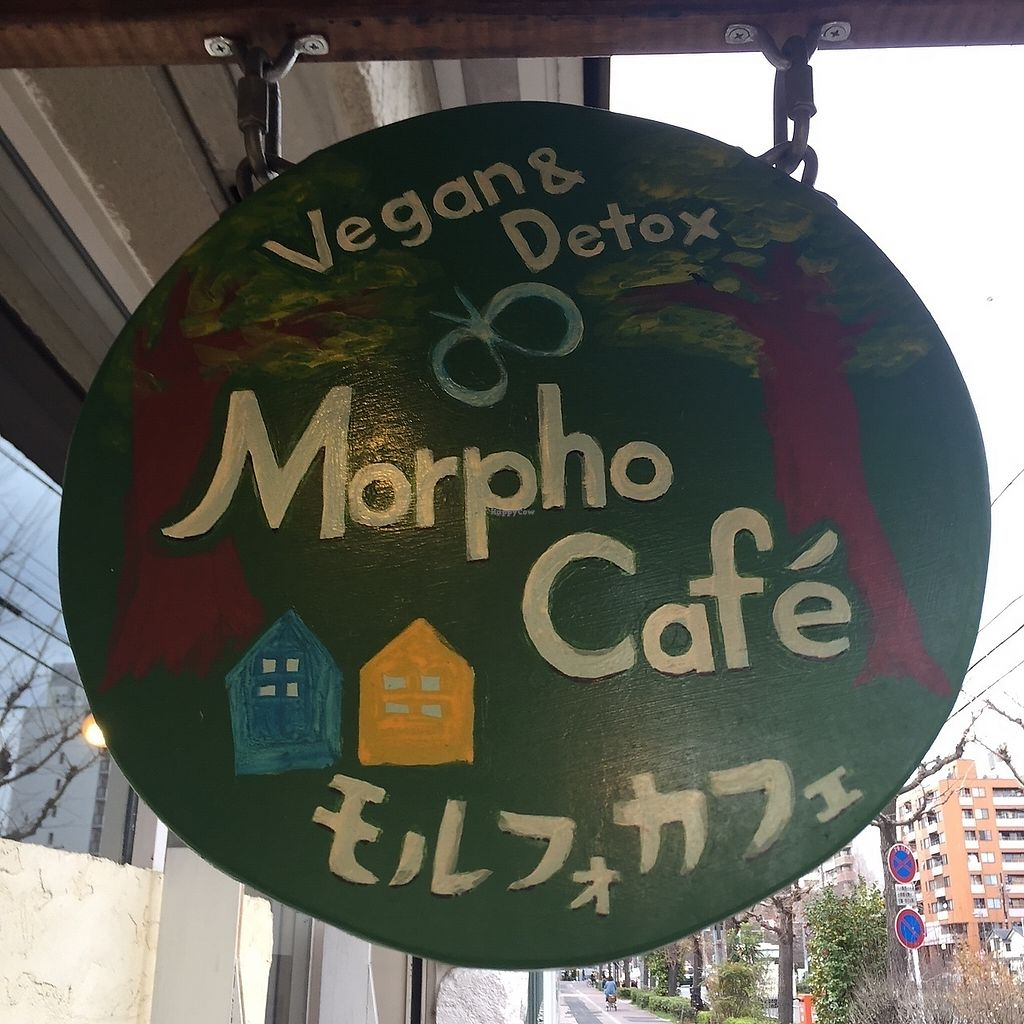 """Photo of Morpho Cafe  by <a href=""""/members/profile/giruja"""">giruja</a> <br/>Morpho Cafe in Kyoto. Take the no. 9 bus from Kyoto Station! <br/> March 20, 2018  - <a href='/contact/abuse/image/32107/373297'>Report</a>"""