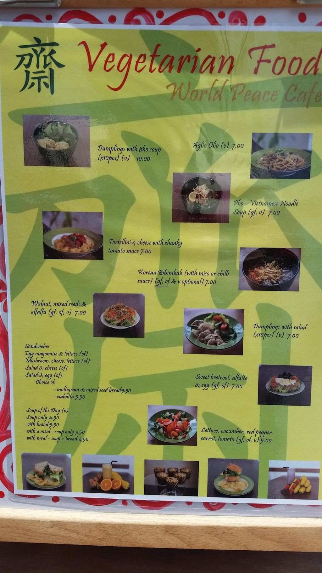 """Photo of World Peace Cafe  by <a href=""""/members/profile/JimmySeah"""">JimmySeah</a> <br/>menu  <br/> March 6, 2015  - <a href='/contact/abuse/image/32308/95079'>Report</a>"""