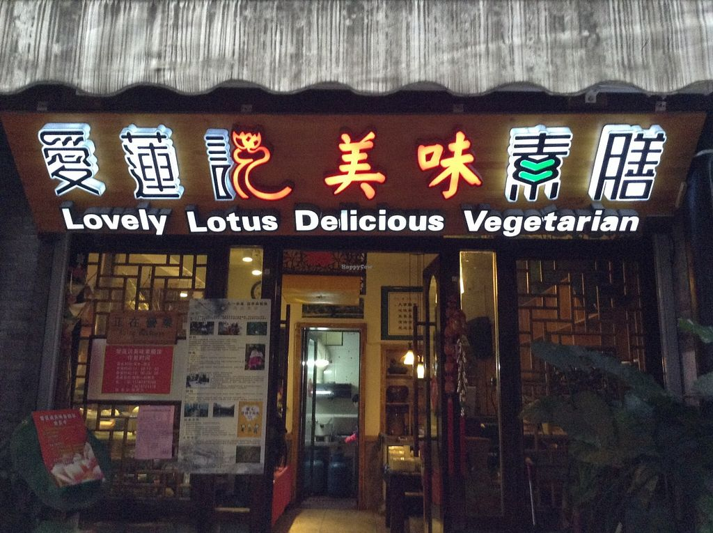 "Photo of Lovely Lotus Delicious Vegetarian - temporarily closed  by <a href=""/members/profile/eeyoresenigma"">eeyoresenigma</a> <br/>You've arrived! Get ready to chow down! <br/> October 14, 2015  - <a href='/contact/abuse/image/32442/121286'>Report</a>"