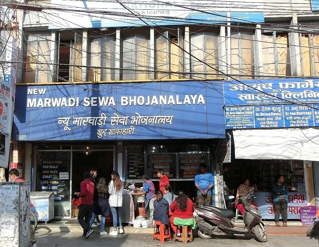 """Photo of Marwadi Sewa Bhojanalaya  by <a href=""""/members/profile/Canamon"""">Canamon</a> <br/>front view <br/> January 20, 2018  - <a href='/contact/abuse/image/32575/348681'>Report</a>"""
