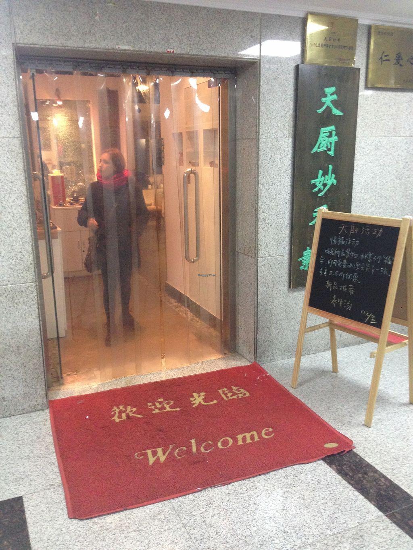 "Photo of Tianchu Miaoxiang Vegetarian-Tsinghua  by <a href=""/members/profile/uomotofu"">uomotofu</a> <br/>Tianchu Miaoxiang 7 <br/> December 12, 2015  - <a href='/contact/abuse/image/3265/128131'>Report</a>"