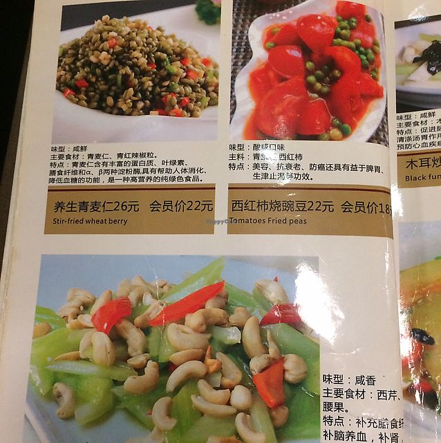 """Photo of Water Lotus  by <a href=""""/members/profile/mexveg"""">mexveg</a> <br/>""""stir-fry wheat berry"""" is delicious! <br/> September 10, 2017  - <a href='/contact/abuse/image/32674/302807'>Report</a>"""