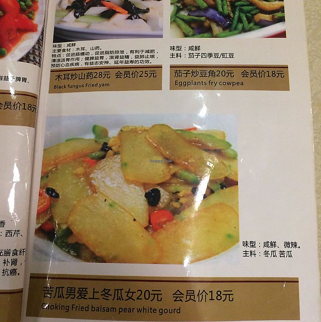 """Photo of Water Lotus  by <a href=""""/members/profile/mexveg"""">mexveg</a> <br/>menu with English dish names <br/> September 10, 2017  - <a href='/contact/abuse/image/32674/302808'>Report</a>"""