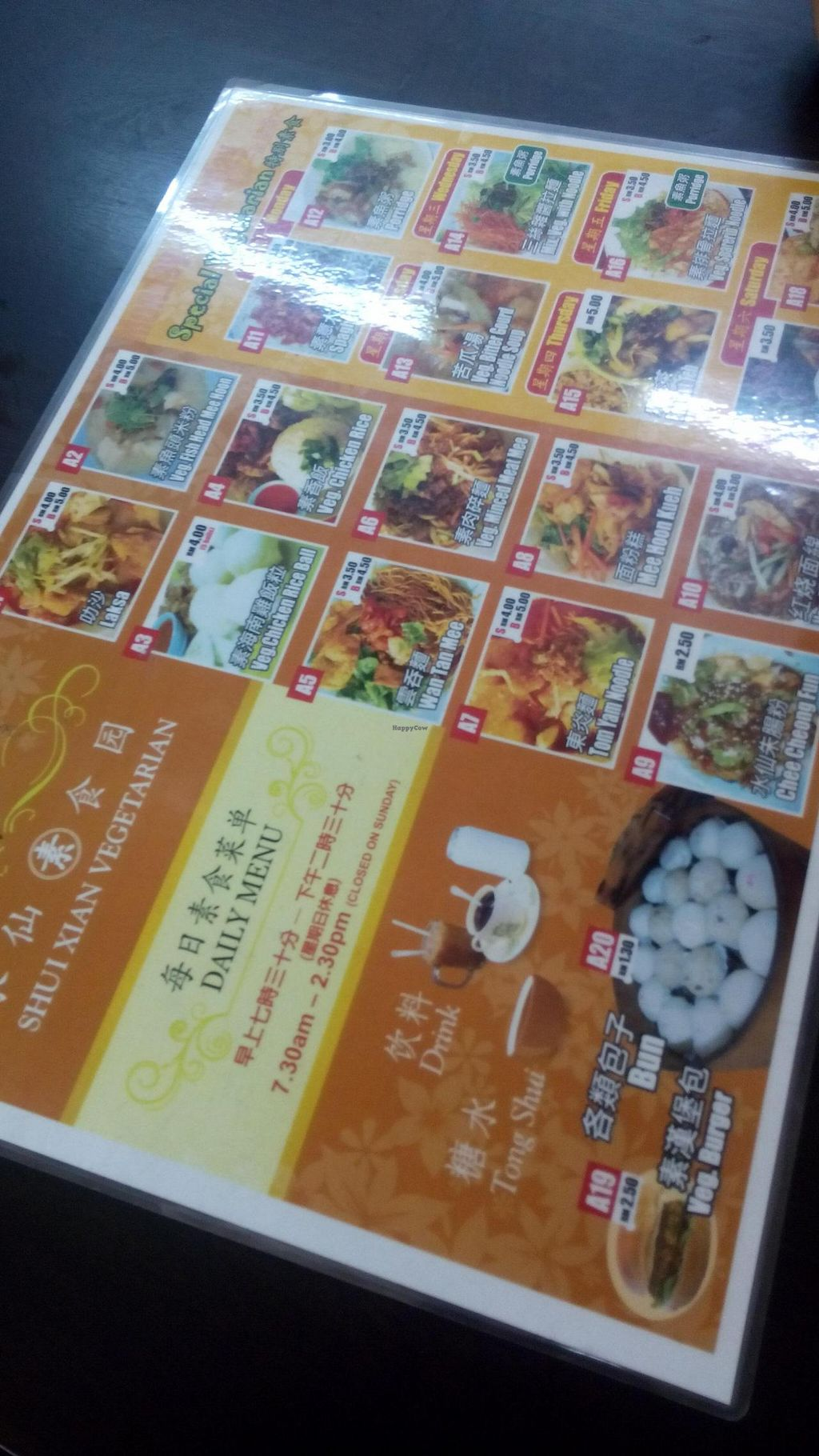 """Photo of Shui Xian Su Shi Yuan  by <a href=""""/members/profile/clary"""">clary</a> <br/>menu <br/> September 5, 2014  - <a href='/contact/abuse/image/32914/79160'>Report</a>"""