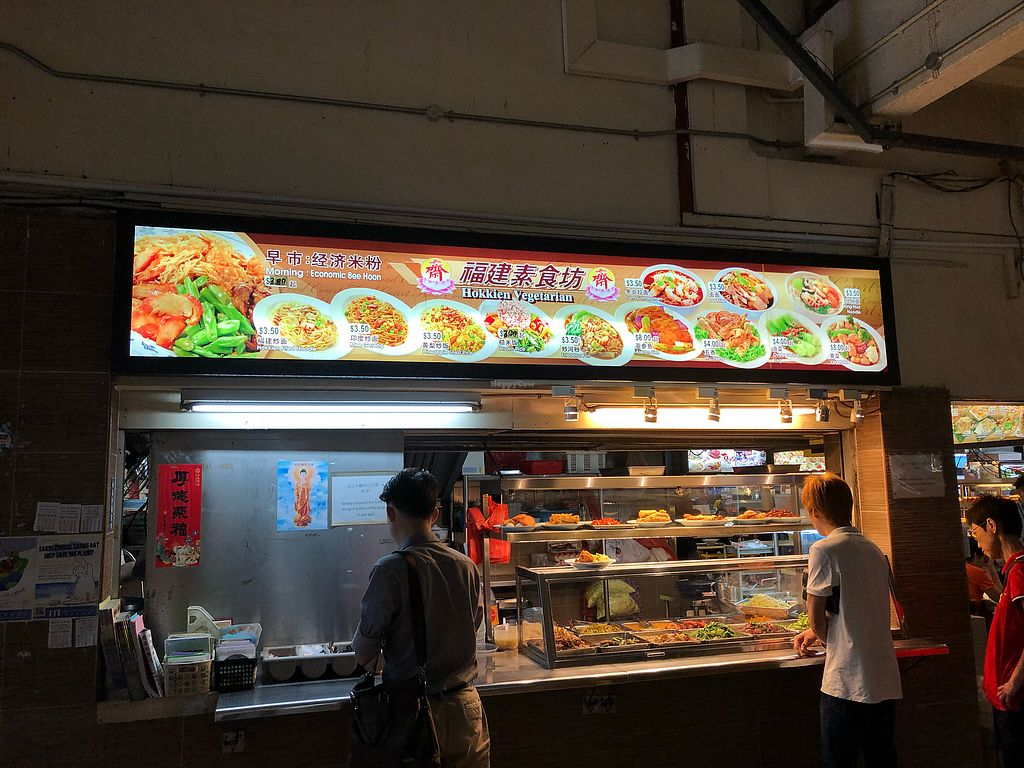 """Photo of Hokkien Vegetarian  by <a href=""""/members/profile/CherylQuincy"""">CherylQuincy</a> <br/>Stall front <br/> March 12, 2018  - <a href='/contact/abuse/image/33024/369655'>Report</a>"""