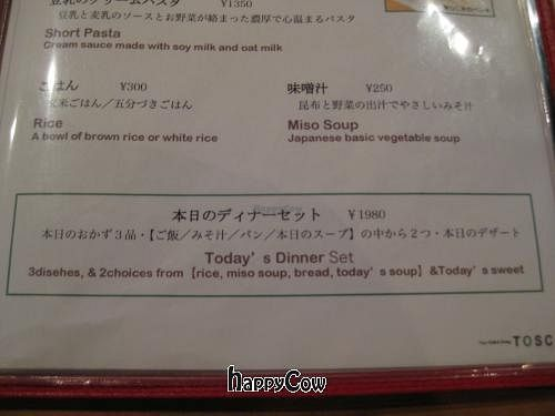 """Photo of CLOSED: Tosca  by <a href=""""/members/profile/davidredstone"""">davidredstone</a> <br/>Tosca set dinner menu.  We had a choice of rice or bread, and miso soup or soup of the day (pumpkin and pea soup) <br/> April 18, 2013  - <a href='/contact/abuse/image/33053/47100'>Report</a>"""
