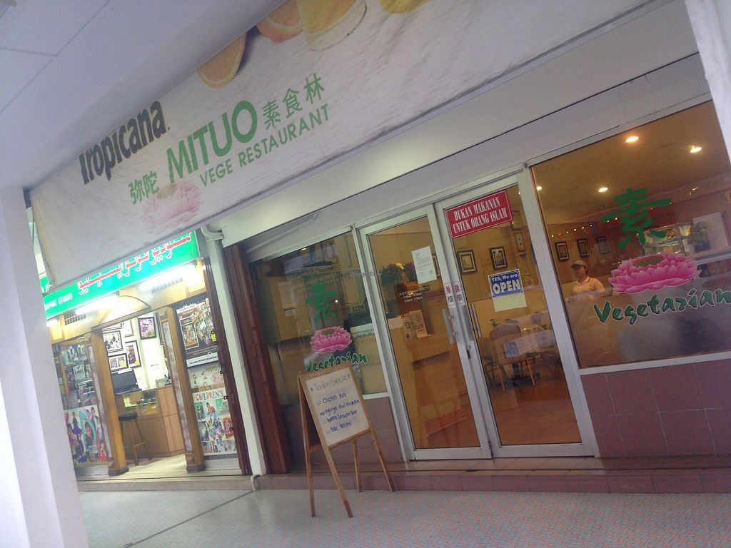 """Photo of Mituo Vegetarian Restaurant  by <a href=""""/members/profile/BudgetBucketList"""">BudgetBucketList</a> <br/>www.budgetbucketlist.com <br/> March 10, 2018  - <a href='/contact/abuse/image/33098/368804'>Report</a>"""