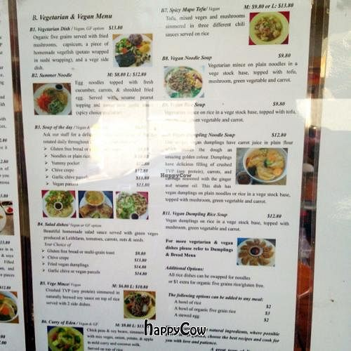 """Photo of Formosa Delight  by <a href=""""/members/profile/Fontalamh"""">Fontalamh</a> <br/>vegetarian menu <br/> March 10, 2013  - <a href='/contact/abuse/image/33248/45277'>Report</a>"""
